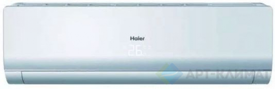 Кондиционер Haier HSU-09HNF303/R2 (W) on/off (Серия LIGHTERA)